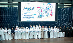 Namaa and Qatar National Library launch second edition of
