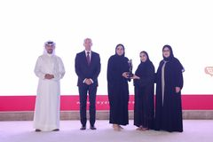 During a ceremony held at the Qatar National Convention Center Nama Announced the winners of the 5th Edition of the Reyada Award 2019