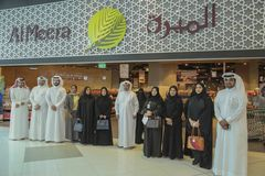 NAMA Center Officials Visit Al Meera Branch in Gulf Mall to View Emerging Products